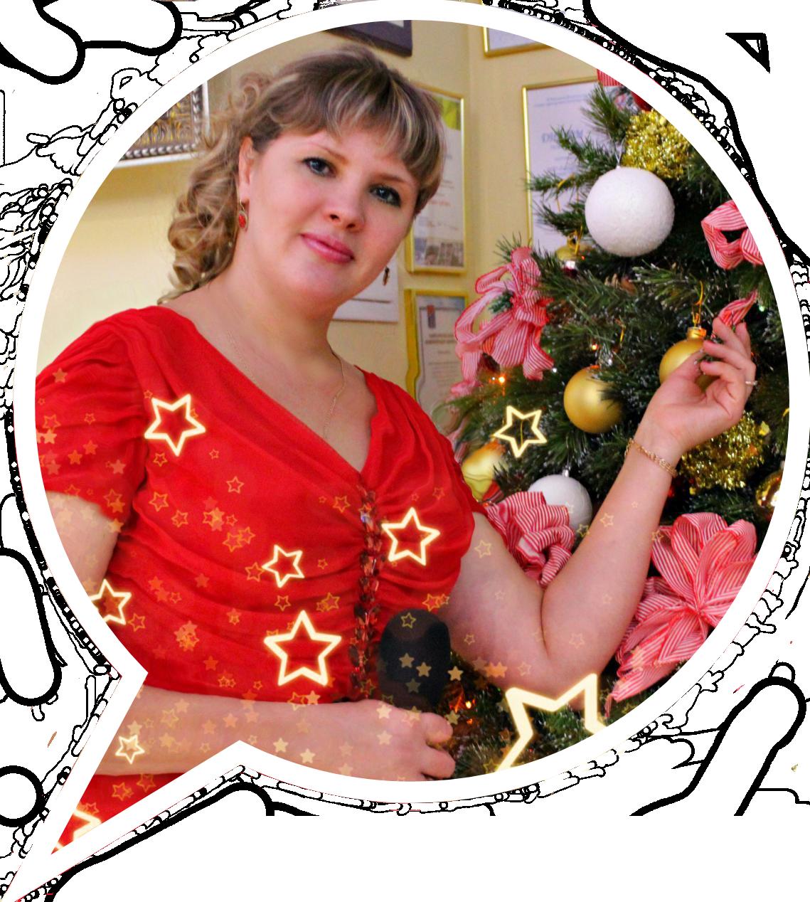 Ведущая тамада Екатерина Афанасенко